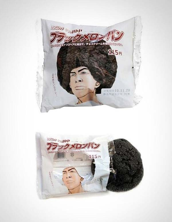 14095579208638 07 Creative Japanese Pastry Packaging These product packaging ideas take creativity to a whole new level!! Number 22 is unmissable!